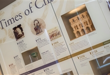 The timeline, setting Cathedral history alongside national and international events